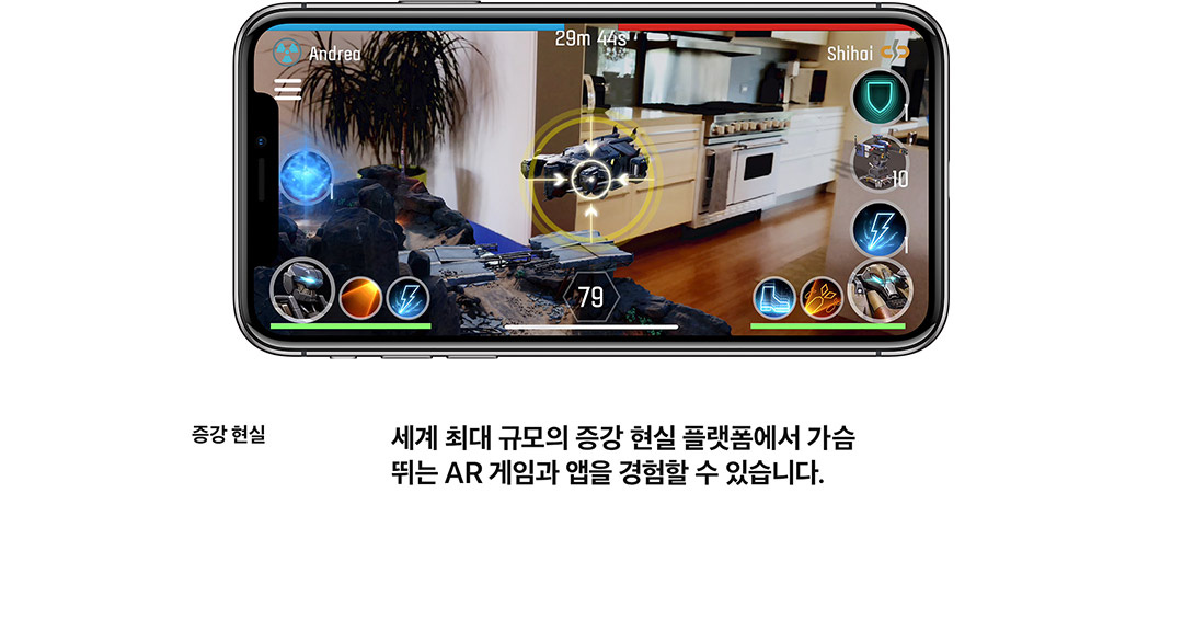 증강 현실 세계 최대 규모의 증강 현실 플랫폼에서 가슴 뛰는 AR 게임과 앱을 경험할 수 있습니다.